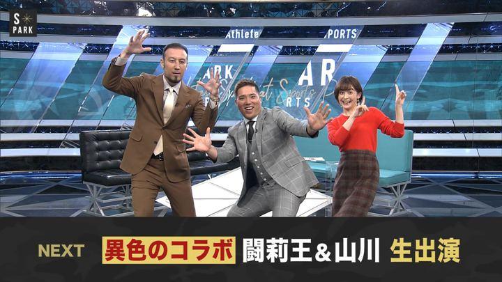 2019年12月01日宮司愛海の画像11枚目