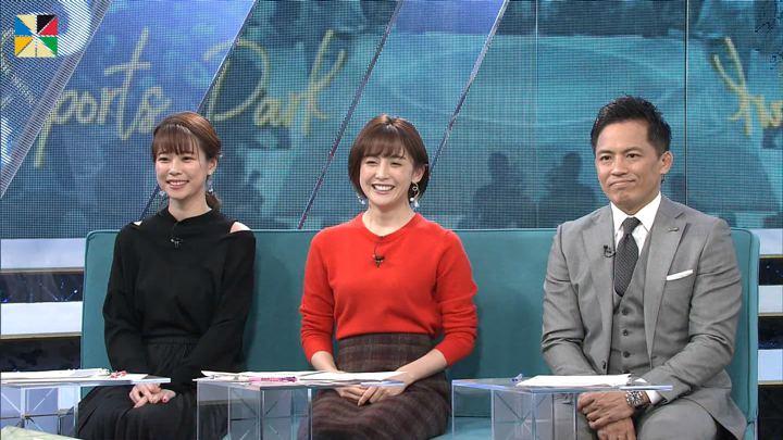 2019年12月01日宮司愛海の画像13枚目