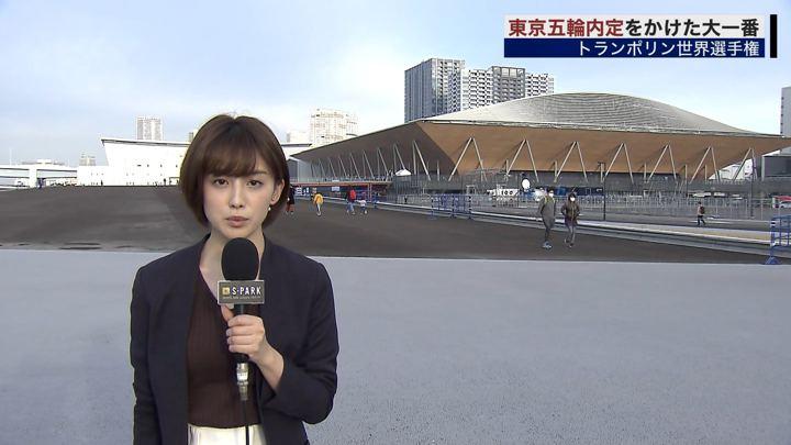 2019年12月01日宮司愛海の画像14枚目