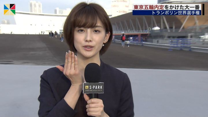 2019年12月01日宮司愛海の画像15枚目