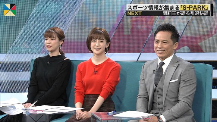 2019年12月01日宮司愛海の画像18枚目