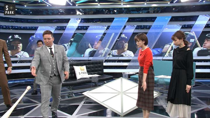 2019年12月01日宮司愛海の画像19枚目