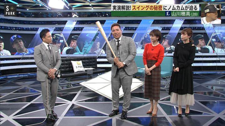 2019年12月01日宮司愛海の画像21枚目