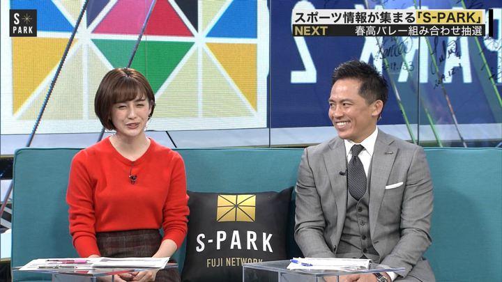 2019年12月01日宮司愛海の画像22枚目