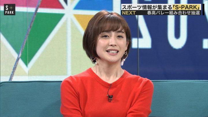 2019年12月01日宮司愛海の画像23枚目