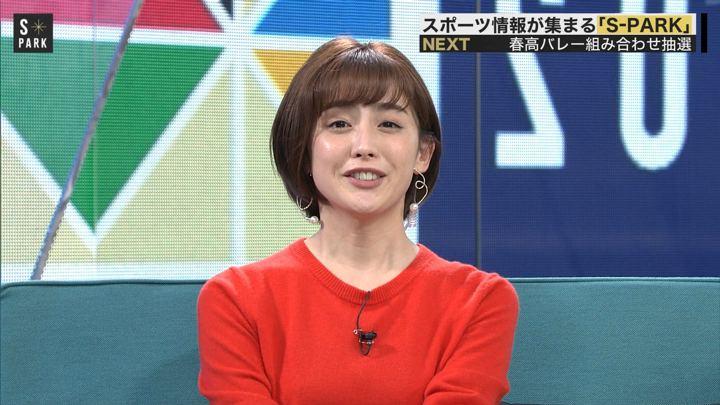 2019年12月01日宮司愛海の画像24枚目