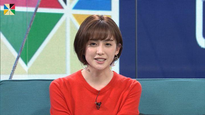 2019年12月01日宮司愛海の画像25枚目