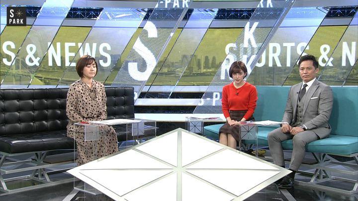 2019年12月01日宮司愛海の画像26枚目