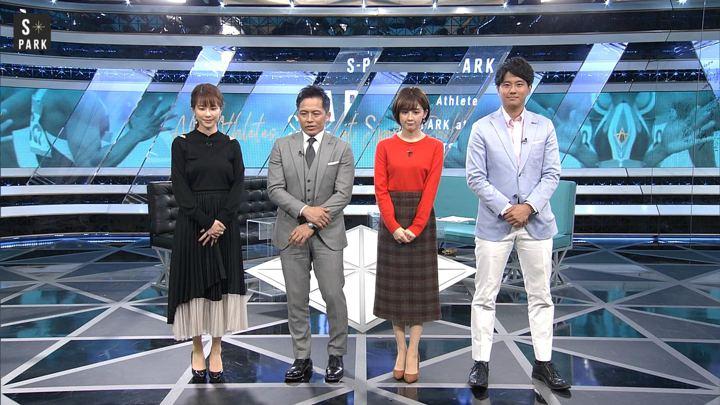 2019年12月01日宮司愛海の画像27枚目