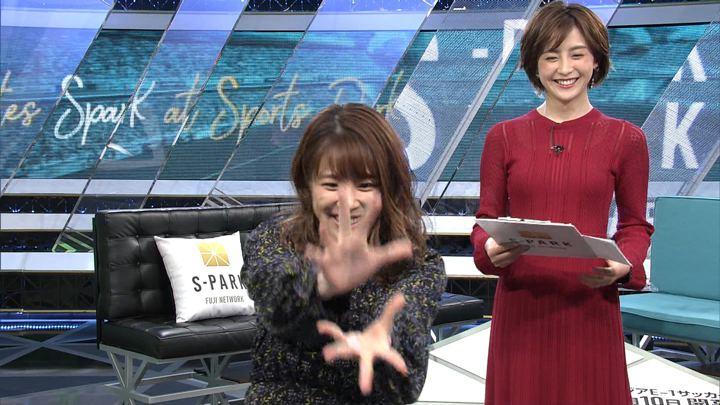 2019年12月07日宮司愛海の画像01枚目