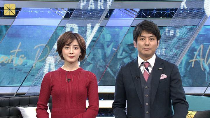 2019年12月07日宮司愛海の画像02枚目