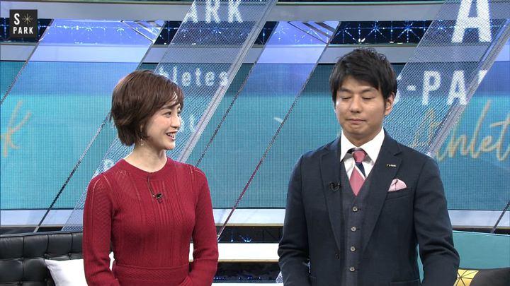 2019年12月07日宮司愛海の画像03枚目