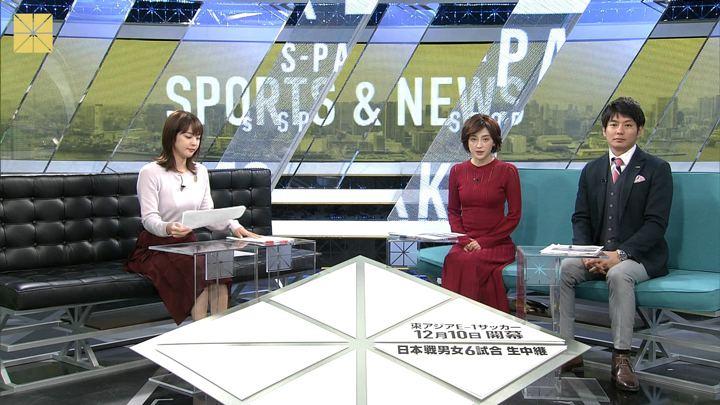 2019年12月07日宮司愛海の画像11枚目