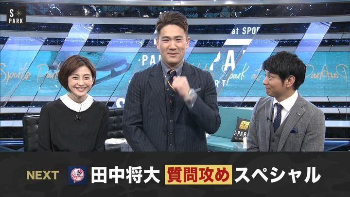 2019年12月08日宮司愛海の画像01枚目