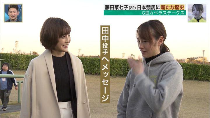 2019年12月08日宮司愛海の画像05枚目
