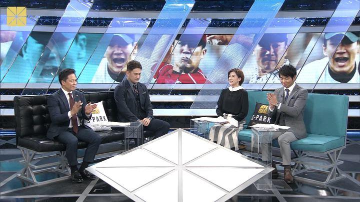 2019年12月08日宮司愛海の画像07枚目