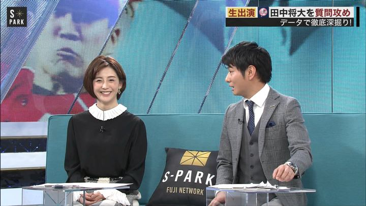 2019年12月08日宮司愛海の画像09枚目
