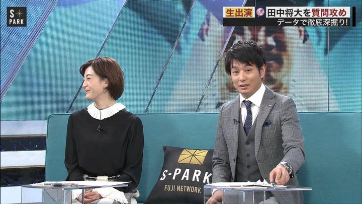 2019年12月08日宮司愛海の画像10枚目