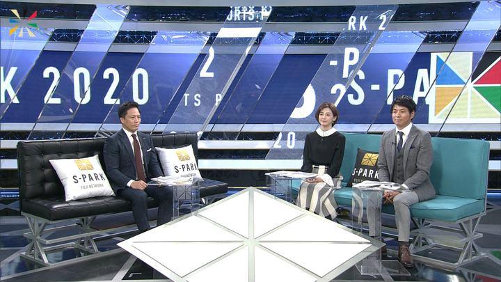 2019年12月08日宮司愛海の画像14枚目