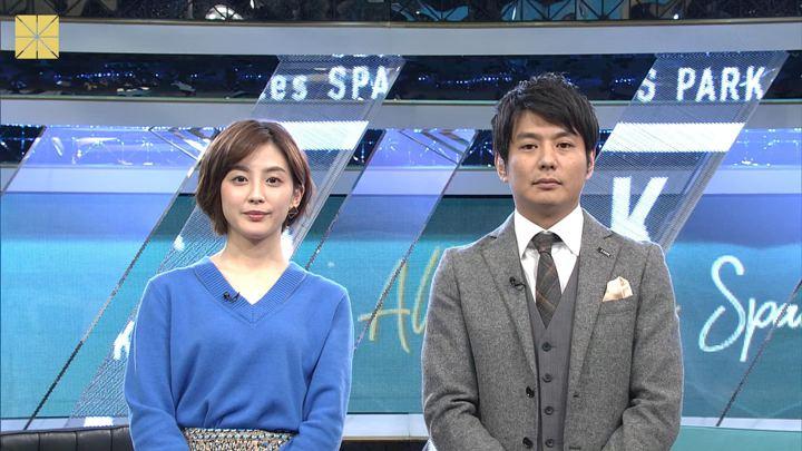 2019年12月14日宮司愛海の画像01枚目