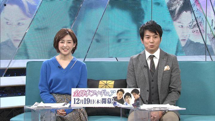2019年12月14日宮司愛海の画像06枚目