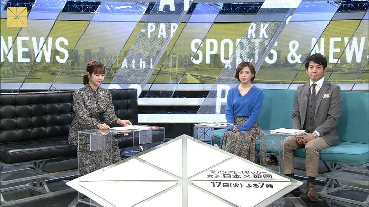 2019年12月14日宮司愛海の画像08枚目
