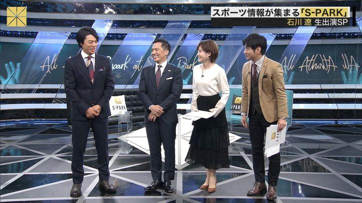 2019年12月15日宮司愛海の画像05枚目