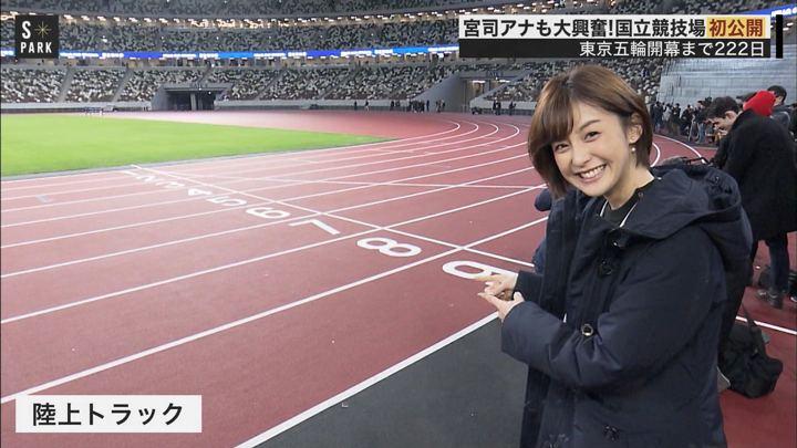 2019年12月15日宮司愛海の画像11枚目