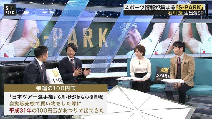 2019年12月15日宮司愛海の画像17枚目