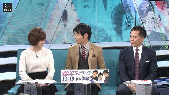 2019年12月15日宮司愛海の画像18枚目