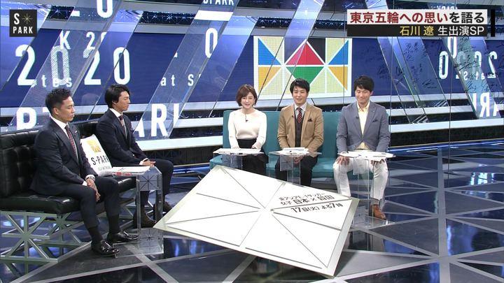 2019年12月15日宮司愛海の画像20枚目