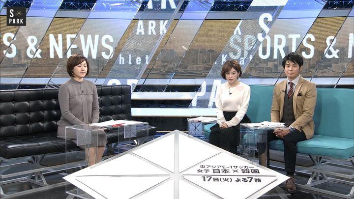 2019年12月15日宮司愛海の画像21枚目