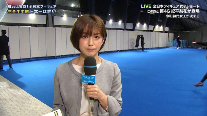 2019年12月19日宮司愛海の画像02枚目