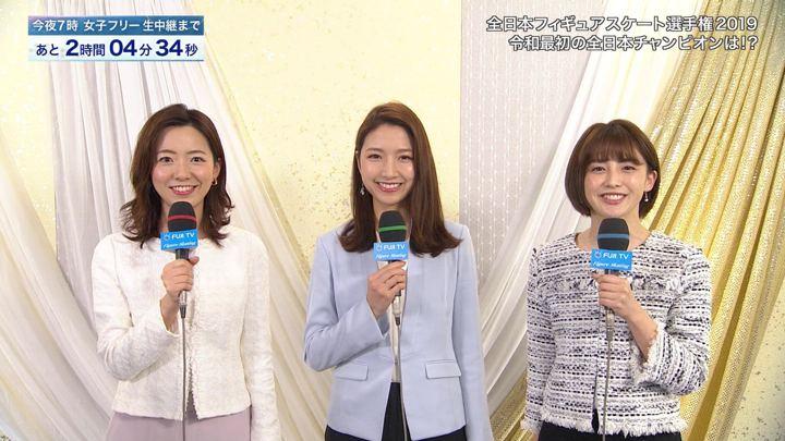 2019年12月21日宮司愛海の画像02枚目