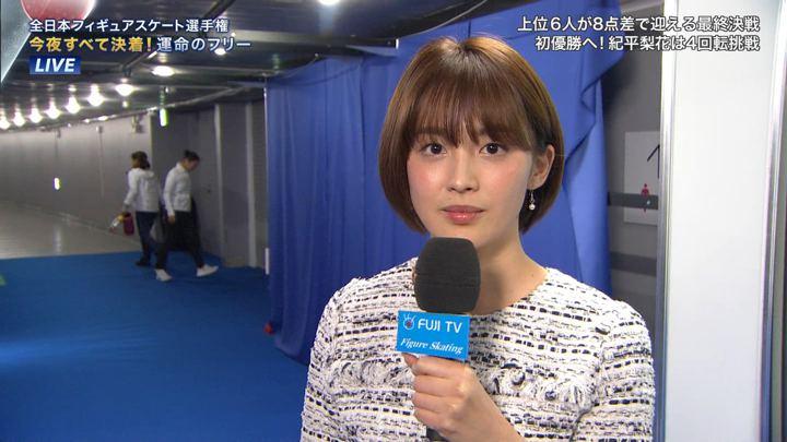 2019年12月21日宮司愛海の画像04枚目