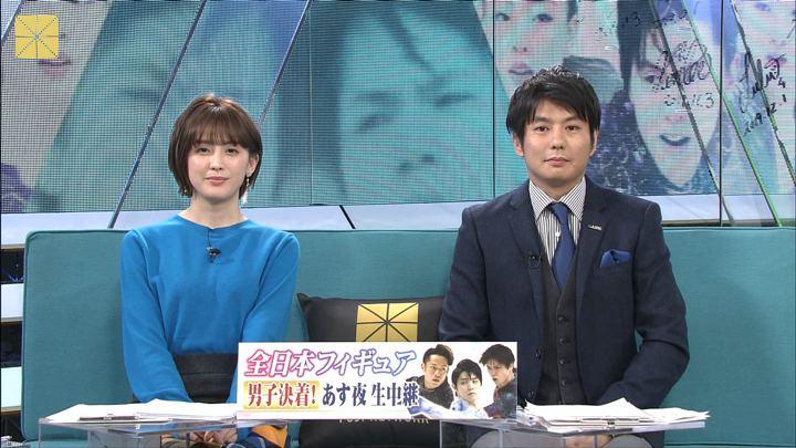 2019年12月21日宮司愛海の画像06枚目