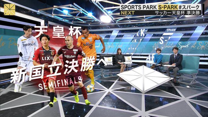 2019年12月21日宮司愛海の画像17枚目