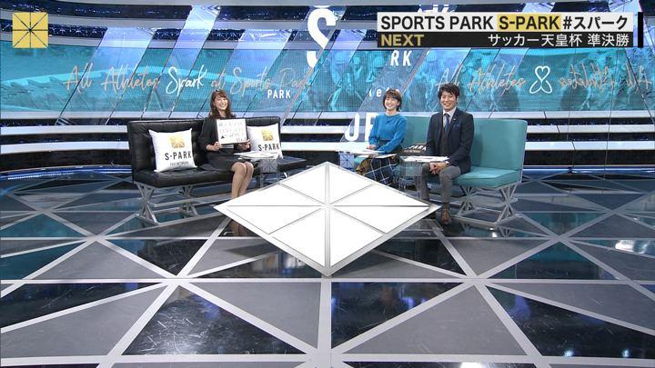 2019年12月21日宮司愛海の画像18枚目