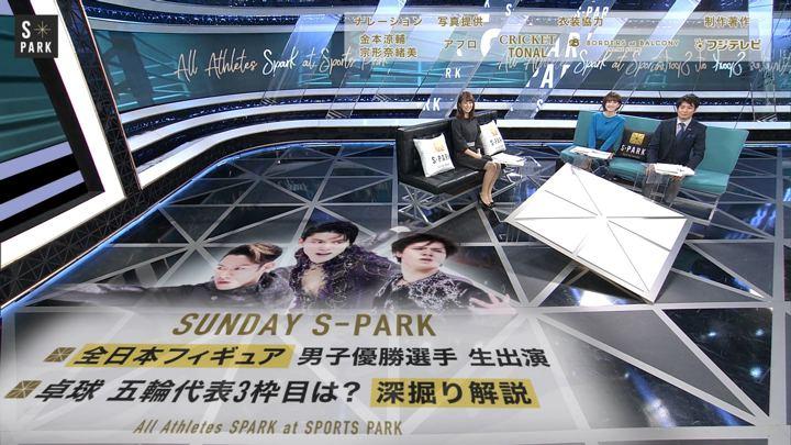 2019年12月21日宮司愛海の画像20枚目