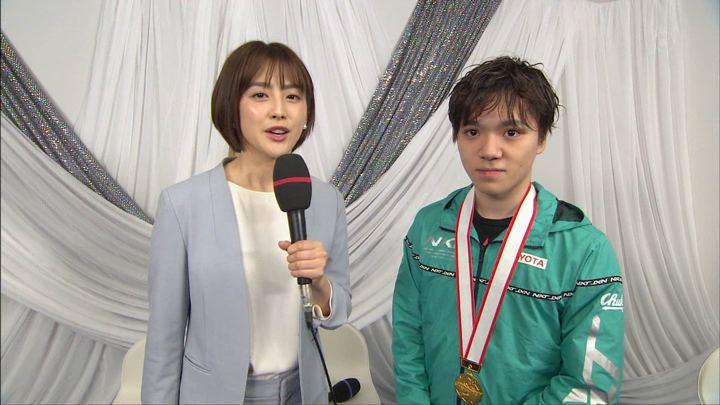 2019年12月22日宮司愛海の画像04枚目