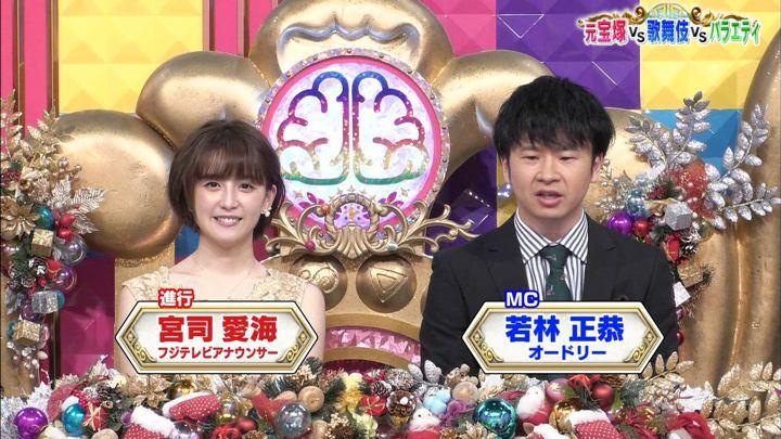 2019年12月24日宮司愛海の画像01枚目