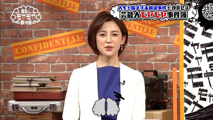 2019年12月29日宮司愛海の画像01枚目