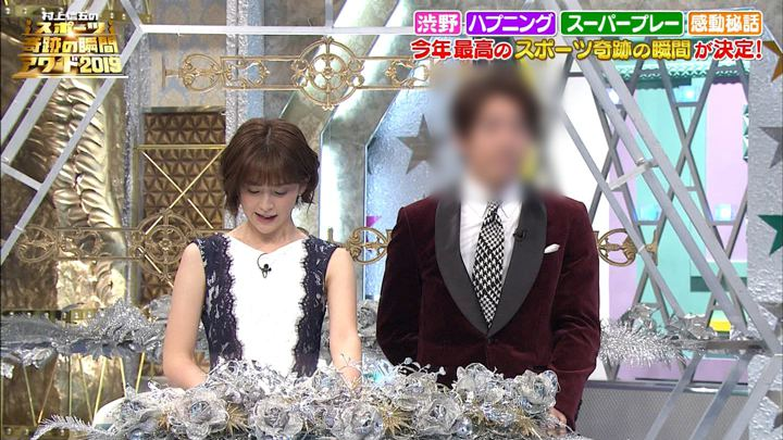2019年12月30日宮司愛海の画像03枚目