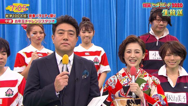 2020年01月01日宮司愛海の画像01枚目