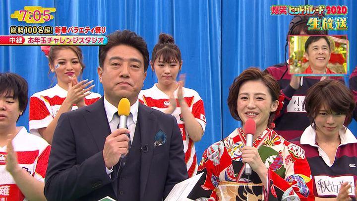 2020年01月01日宮司愛海の画像03枚目