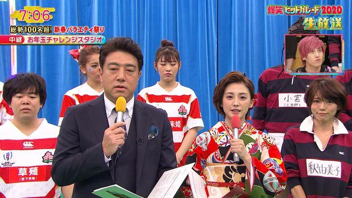 2020年01月01日宮司愛海の画像04枚目