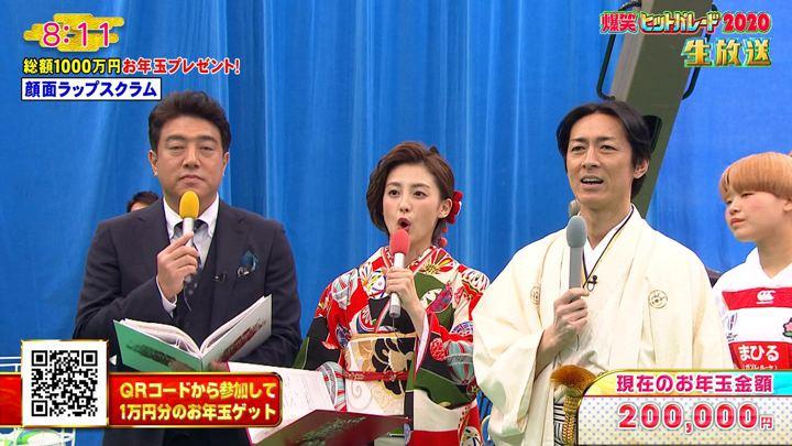 2020年01月01日宮司愛海の画像09枚目