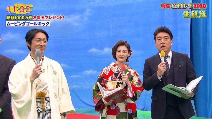 2020年01月01日宮司愛海の画像12枚目