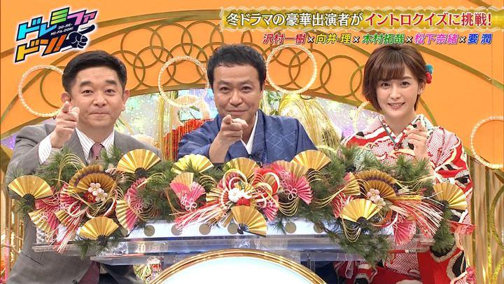 2020年01月04日宮司愛海の画像02枚目