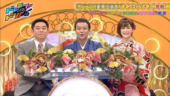 2020年01月04日宮司愛海の画像03枚目